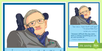 International Disability Day: Professor Stephen Hawking Display Poster Arabic/English - EAL, translation, Stephen, hawking, sen, Disability, banner, display