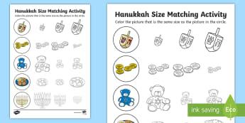 Hanukkah Size Matching Activity Sheet -  Jewish Holiday, Visual Discrimination, Pre-K, Cultural Celebration, Math Activity Sheet, worksheet