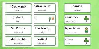 St. Patrick's Day Topic Word Cards Arabic Translation - arabic, Word cards, St Patricks Day, Word Card, flashcard, flashcards, Ireland, Irish, St Patrick, patron saint, leprechaun, 17 march