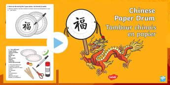 Chinese New Year Craft Paper Drum Making Activity PowerPoint English/French - Chinese New Year Craft Powerpoint, Chinese new year, ppt,Chinese paper drum, paper plates