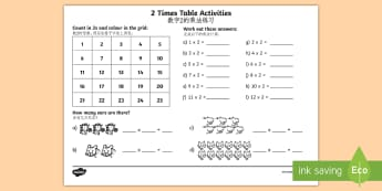 2 Times Table Activity Sheet English/Mandarin Chinese - 2 times tables, counting 2s, 2s, 2, two times table, multiplication, multiplying by 2, times tables,