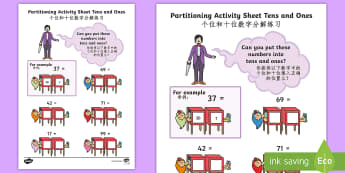 Maths Magician Partitioning Tens Units Worksheet / Activity Sheet English/Mandarin Chinese - Maths Magician Partitioning Worksheet Tens Units - numeracy, paritioning, numracy, Partisioning, pat