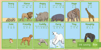 Zoo Animals Adjectives Display Posters English/Mandarin Chinese/Pinyin - Zoo Animals Adjectives Display Posters - zoo, animals, animal, adjectives, adjective, display, poste