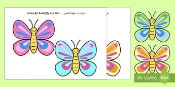 Colourful Butterfly Cut Out Arabic/English - Colourful Butterfly Cut Out - colourful, butterfly, cut out, activity, minibeast,minbeast, EAL,Arabi