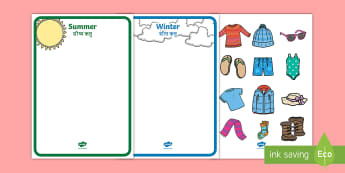 Winter and Summer Clothes Sorting Activity Sheets English/Hindi -  Sorting, winter, summer, clothes, boots, shoes, gloves