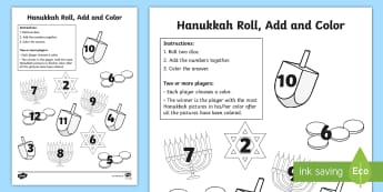 Hanukkah Roll, Add and Color Activity Sheet - Number Recognition, Addition Activity Sheet, Adding Practice, Jewish Holiday, Independent Center, Ce