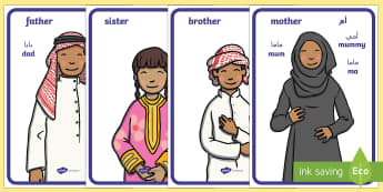 My Family Display Posters Arabic/English - UAE Family, family, UAE All About Me, All About Me, Emirati family EAL Arabic,Arabic-translation