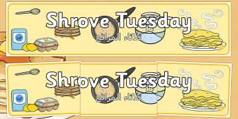 Shrove Tuesday Display Banner Arabic Translation - arabic, shrove Tuesday, display, banner