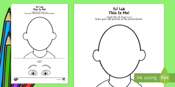 This Is Me Worksheet / Activity Sheet Arabic/English - back to school, all about me, self portrait, first week back, new term, worksheet,Arabic-translation