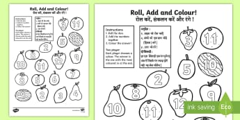 Fruit Roll and Colour Dice Addition Activity Sheet English/Hindi - Fruit Roll and Colour Dice Addition Activity - fruit, addition, +, adition, additon, EAL, worksheet