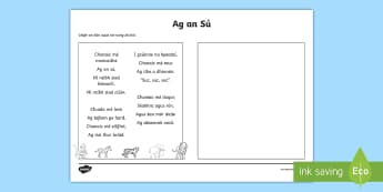 Poem: At the Zoo (Ag an sú) Read and Draw Activity Sheet Gaeilge - ROI - Irish Language Week Gaeilge Resources - 1st-17th March, Irish