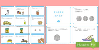 乘法和除法练习卡片 - 乘法,除法,应用题,乘法口诀,乘法和除法