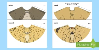 Zoo Cone Animals Arabic/English - EYFS, Early Years, Dear Zoo, Rod Campbell, animals, letter to the zoo, EAD, Expressive Arts and Desi