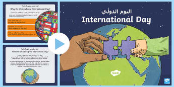 International Day PowerPoint Arabic/English - International, Global, Citizenship, Identity, EAL Arabic,Arabic-translation