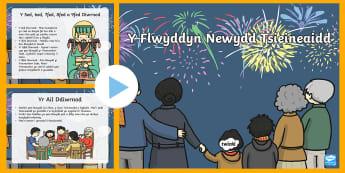 Pwerbwynt am Y Flwyddyn Newydd Tseiniaidd - blwyddyn newydd tsieiniaidd, blwyddyn newydd tsieiniaidd, Blwyddyn Newydd Tseiniaidd, tseina, Cymraeg, gwybodaeth, aml-ddiwylliannol, diwylliant, dathlu, dathliadau,Welsh