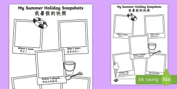 Summer Holiday Snapshots Writing Frames English/Mandarin Chinese - meerkat mail,  transition, writing aid, back to school, new class, summertime, Timw, trasition, bump