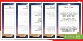 Silent Night Christmas Carol Handwriting Practice Activity English/Mandarin Chinese - christmas carol, christmas, carol, handwriting, practice, EAL