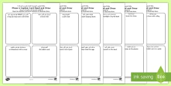 Phase 4 Caption Card Read and Draw Activity Sheets Arabic/English - phase Four, read, Letters and Sounds, blends and clusters, EAL, Arabic.,Arabic-translation