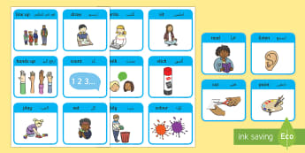 New EAL Starter Instructions Flash Cards Flashcards Arabic/English - new, eal, starter, instructions, flash cards, flashcard,Arabic-translation