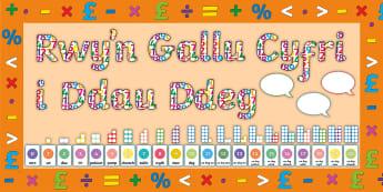 Pecyn Arddangosfa Rwyn Gallu Cyfri i 20 Pecyn Arddangosfa - display, pack, count, 20, twenty, arddangosfa, pecyn, cyfri, 20, dau ddeg,Welsh, Cymraeg