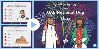 UAE National Day Quiz PowerPoint Arabic - Arabic/English - - uAE, UAE national Day, National Day, UAE About, UAE History, UAE Holidays, EAL, Arabic.,Arabic-trans