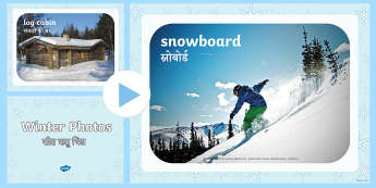 Winter Photo PowerPoint English/Hindi      - Interactive, interactive Powerpoint,, winter photos, photos, pictures, images, winter images, winter