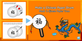 Chinese New Year Craft Paper Drum Making Activity PowerPoint English/Afrikaans - January, celebrations, traditions, music, fees, tradisies, EAL
