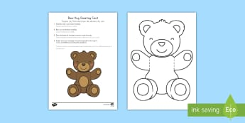 Mother's and Father's Day Bear Hug Greeting Cards US English/Spanish (Latin) - Mothers\' Day, Fathers\' Day, greeting card, template, bear hug, visual art, cutting, colour, da