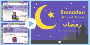 Ramadan Daily Kindness Calendar Arabic Translation - Arabic/English - الإنجليزية / العربية-Arabic-translation - Ramadan Daily Kindness Calendar - ramadan, daily, kindness, calendar, calander, calander, calandar,