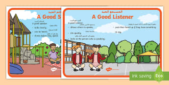 A Good Speaker and A Good Listener Display Posters Arabic/English - Listener, Speaker, Oral, language, group,, EAL, Arabic