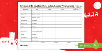 Christmas Vocabulary Look, Cover, Write and Check Activity Sheet Spanish - revision, spelling, writing, cover, worksheet
