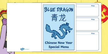 Dragons in the City Menu Booklet Writing Template - chinese new year, chinese takeaway, chinese restaurant, dumplings, chinese dishes, meal, menu bookle