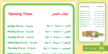 Restaurant Role-Play Opening Times English/Arabic - role play, cafe, bilingual