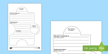 Transition Display Jigsaw Activity English/French   - Transition Display Jigsaw Activity - transition, games, match, back to school, new class, trasition,