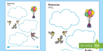 Memories Writing Template English/Mandarin Chinese - Memories Writing Template - ourselves, reflect, remember, write, oursleves, ourselvs, tempelte, writ
