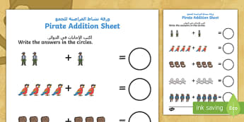 Pirate Addition Sheet Arabic/English - Pirate Addition Sheet - pirate, pirates, pirate addition, pirate addition worksheet, pirate counting