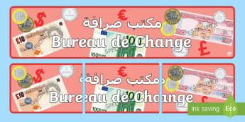 Bureau de Change Display Banner Arabic/English  - Travel agent, holiday, travel,  Display, Posters,  holidays, currency, euro, dollar, EAL, Arabic