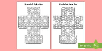 Havdalah Spice Boxes - havdalah, sabbath, spice boxes, spice box, celebration, jewish, judaism, religious, religion