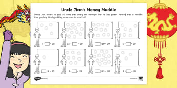 Dragons in the City Money Muddle Number Bonds to 20 Activity Sheet - chinese new year, addition, pairs, rapid recall, number facts, addition facts, missing number proble