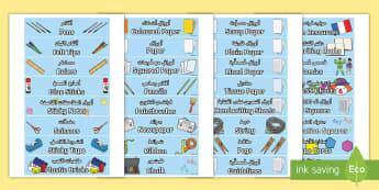 Classroom Equipment Tray Labels Arabic/English - EAL Classroom Equipment Tray Labels - labels, tray labels, classroom equipment, class, classroom, si