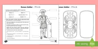 Roman Soldiers Activity Sheet - English/Mandarin Chinese - Roman Soldiers Worksheet - romans, roman soldiers, roman history, roman worksheet, roman soldiers wo
