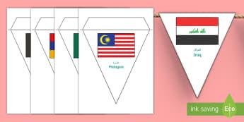 Flags of Asia Display Bunting Arabic/English  - Flags of the World Bunting - Flags of the world, flags, world, country, countries, bunting, buntings