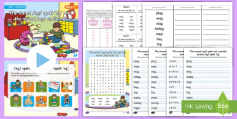 Year 1 Term 1B Week 2 Spelling Pack - Spelling Lists, Word Lists, Autumn Term, List Pack, SPaG