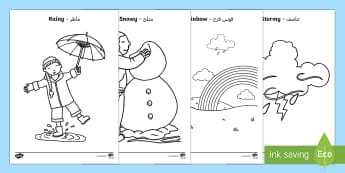 Weather Colouring Pages Arabic/English  - Sun, Rain, Rainbow, Snow, Seasons, EAL,Arabic-translation