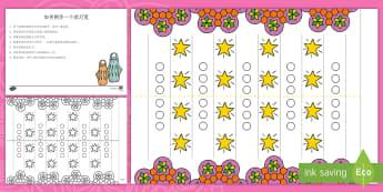 手工制作纸灯笼 - 排灯节,印度,印度人,庆祝,节日,灯笼