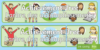 Achievement Tree Display Banner English/French - Achievement Tree Display Banner - achievement, tree, banner, banner, EAL French,French-translation