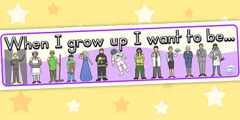 When I Grow Up Display Banner - growing, growth, age, growing up