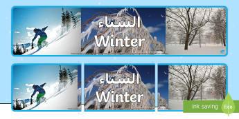 Four Seasons Photo Display Banners Winter Arabic/English - Four Seasons Photo Display Banners Winter -  four seasons, winter, display banner, winter display ba