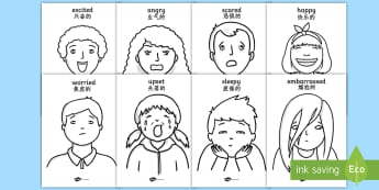 Our Emotions Colouring Pages English/Mandarin Chinese - fine motor skills, Feelings, All about me, ourselves, display, banner, expression, happy, sad, angry