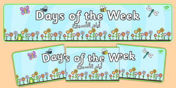 Days of the Week Display Banner Flower Background Arabic Translation - arabic, days, week, display banner